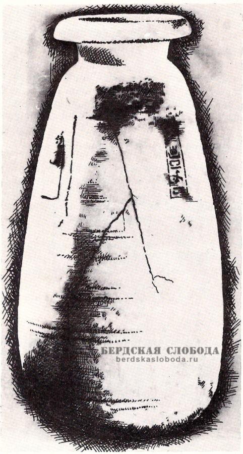 Алебастровый сосуд