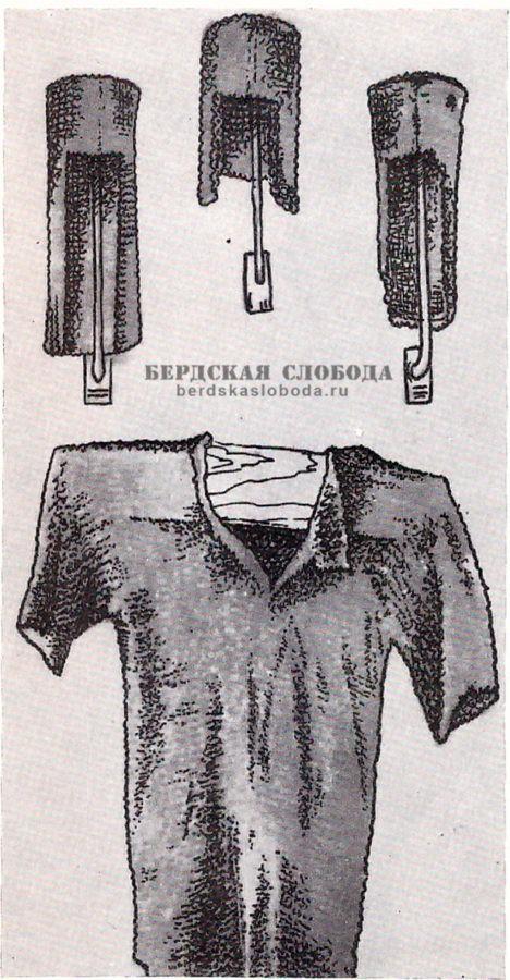 Мисюрки и кольчуга, XVI-XVII вв