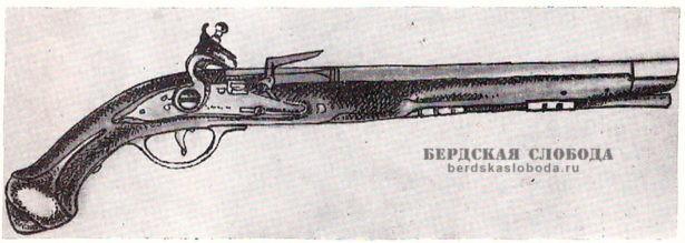 Кремневый пистолет, XVIII век