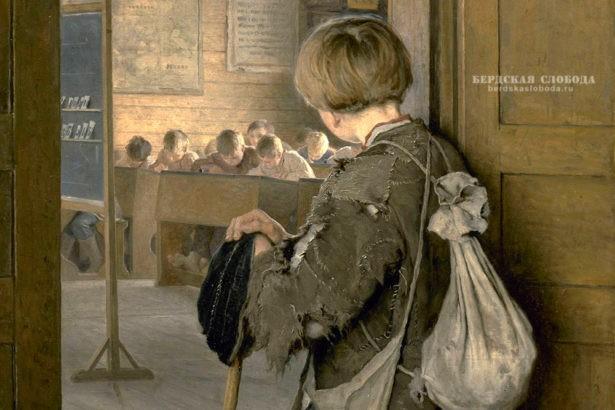 """Николай Петрович Богданов-Бельский, """"У дверей школы"""" (фрагмент)."""