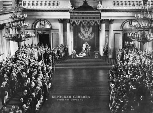 Торжественное открытие Государственной думы и Государственного совета. Зимний дворец. 27 апреля 1906 года. Фото К. Е. фон Ганн, ЦГАКФФД, Санкт-Петербург