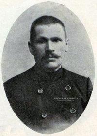 Михаил Иванович Рыбаков