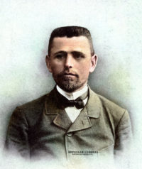 Михаил Иванович Свешников