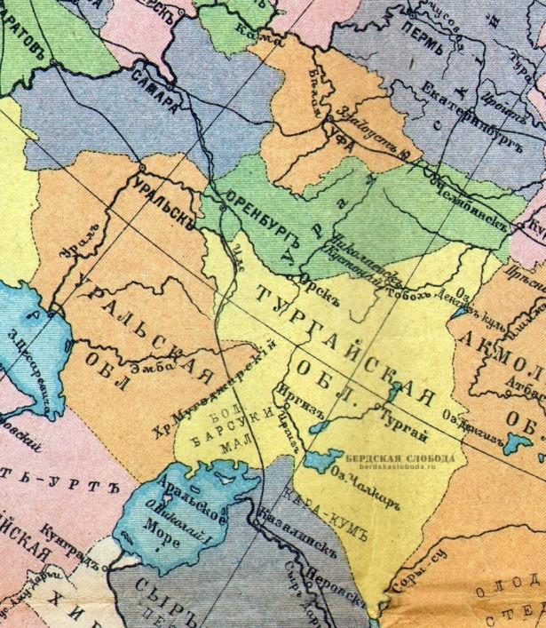 Фрагмент карты 1914 года, на котором показаны территориальные единицы, расположенные вокруг Оренбургской губернии