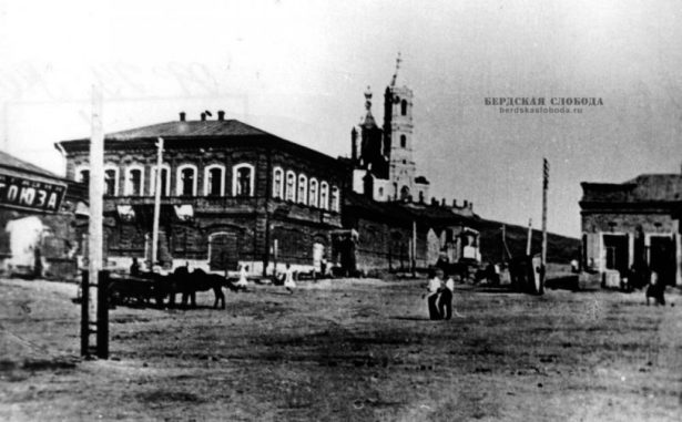 Советская улица в 1920 году. Орск