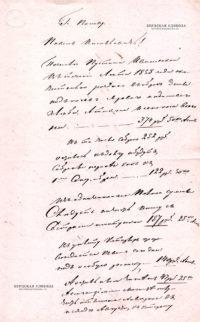 Письмо-обязательство Попову Павлу Васильевичу о возврате долга, датированное 8 июня 1858 года. Лист 1